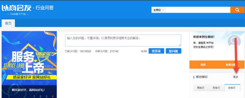 dự đoán trend mua hàng trên taobao